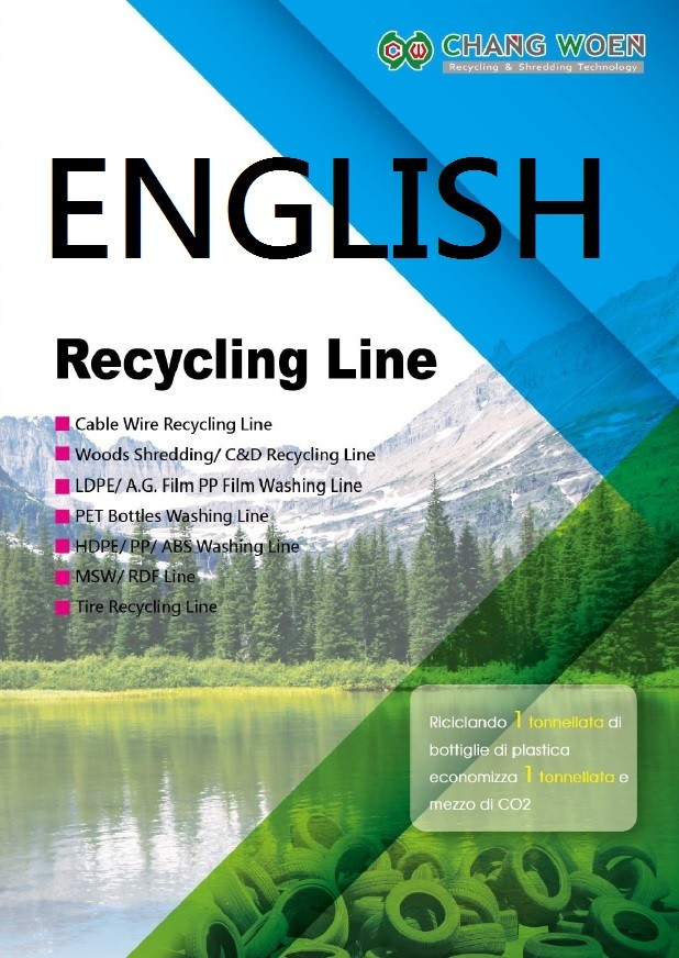 2. [English]Recycling Line