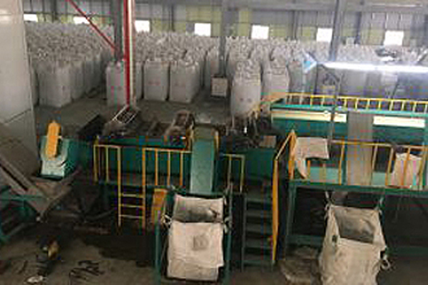 Asia's Largest HDPE Recycling Line with 8.0 TPH input capacity adopted CHANG WOEN Washing Line